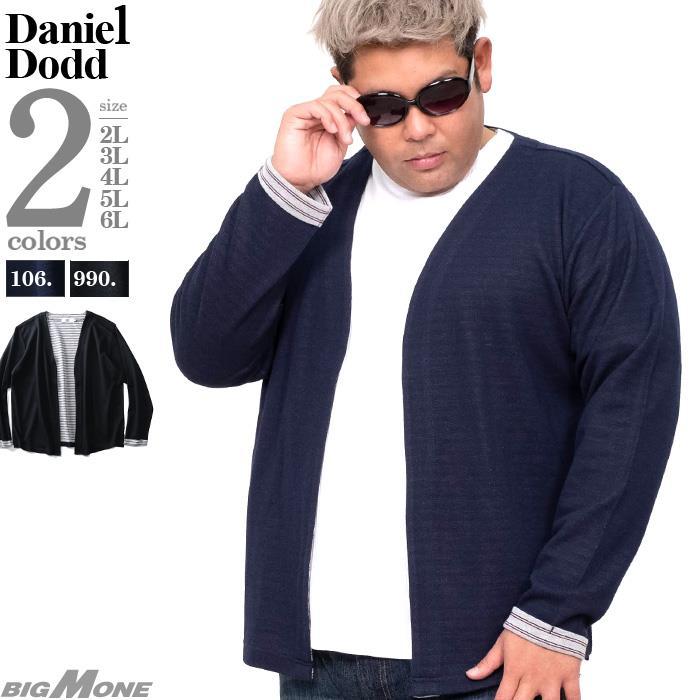 大きいサイズ メンズ DANIEL DODD シャドウ ボーダー トッパー カーディガン azcj-200138 緊急セール