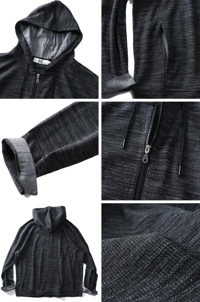 大きいサイズ メンズ DANIEL DODD 杢柄 フルジップ パーカー 春夏新作 azcj-200139 緊急セール