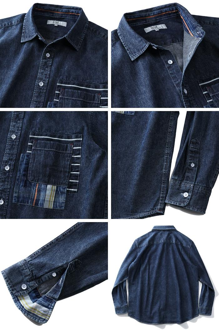 シャツ割 大きいサイズ メンズ DANIEL DODD 長袖 デニム ポケット ギミック シャツ 916-200102