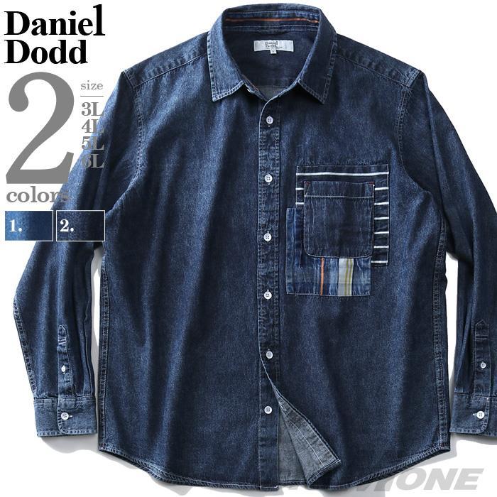 大きいサイズ メンズ DANIEL DODD 長袖 デニム ポケット ギミック シャツ 春夏新作 916-200102