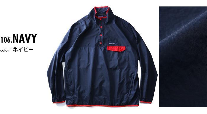 ブランドセール 大きいサイズ メンズ PATAGONIA パタゴニア スナップボタン プルオーバー 長袖 Tシャツ USA直輸入 24150