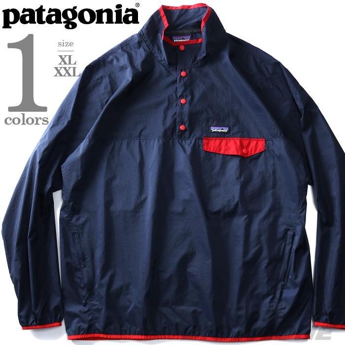 大きいサイズ メンズ PATAGONIA パタゴニア スナップボタン プルオーバー 長袖 Tシャツ USA直輸入 24150