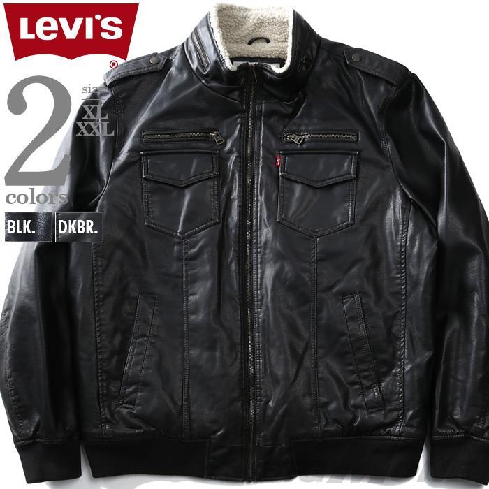 大きいサイズ メンズ LEVI'S リーバイス フェイクレザー 裏ボア ボンバー ジャケット USA直輸入 lm8ru476