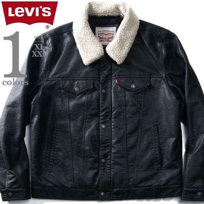 ブランドセール 大きいサイズ メンズ LEVI'S リーバイス フェイクレザー トラッカー ジャケット USA直輸入 lm9ru545