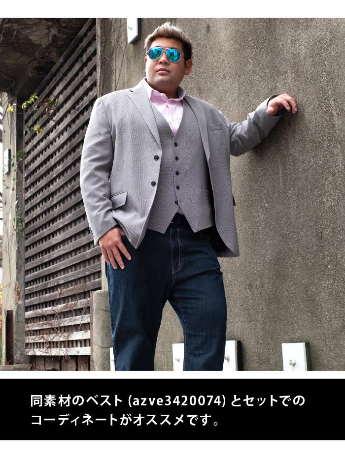 大きいサイズ メンズ SARTORIA BELLINI CoolMax ストレッチ セットアップ ジャケット 春夏新作 azjk3420074