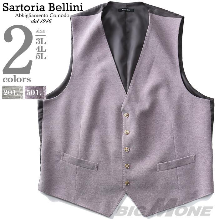 大きいサイズ メンズ SARTORIA BELLINI セットアップ ベスト 春夏新作 azve3420h102