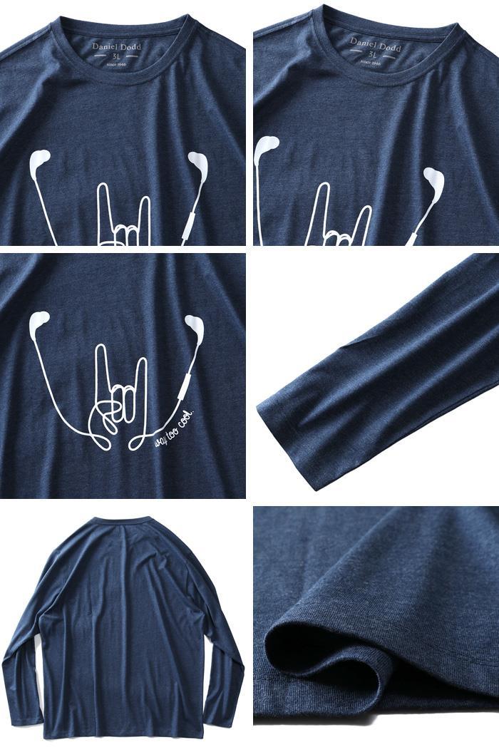 大きいサイズ メンズ DANIEL DODD オーガニックコットン プリント ロング Tシャツ WAY TOO COOL azt-200104