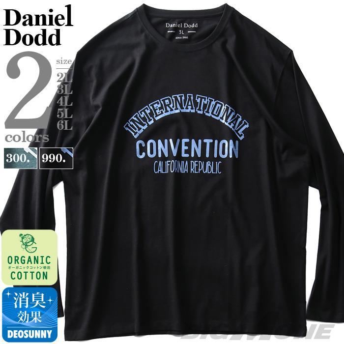 大きいサイズ メンズ DANIEL DODD オーガニックコットン プリント ロング Tシャツ CONVENTION 春夏新作 azt-200108