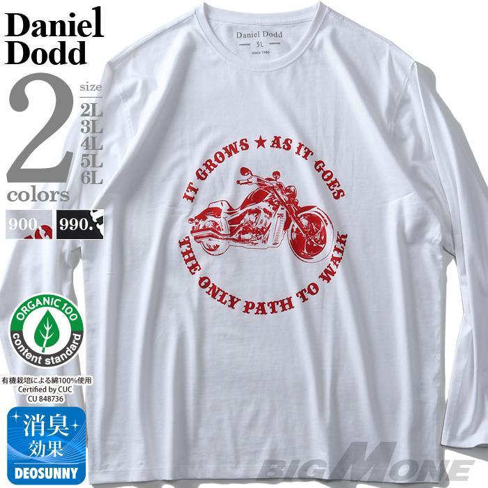 大きいサイズ メンズ DANIEL DODD オーガニックコットン プリント ロング Tシャツ IT GROWS 春夏新作 azt-200111
