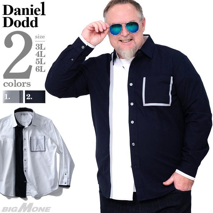 シャツ割 大きいサイズ メンズ DANIEL DODD 長袖 オックスフォード ライン切替 シャツ 916-200104