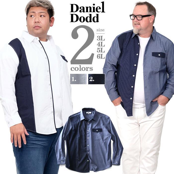 シャツ割 大きいサイズ メンズ DANIEL DODD 長袖 ブロード無地 × ドット切替 シャツ 916-200105