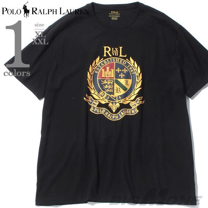 ブランドセール 大きいサイズ メンズ POLO RALPH LAUREN ポロ ラルフローレン プリント 半袖 Tシャツ USA直輸入 710766204001