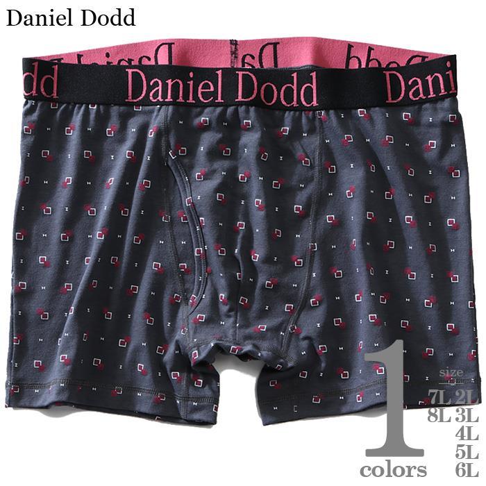 大きいサイズ メンズ DANIEL DODD 前開き 総柄 プリント ボクサー ブリーフ パンツ 肌着 下着 azup-209019