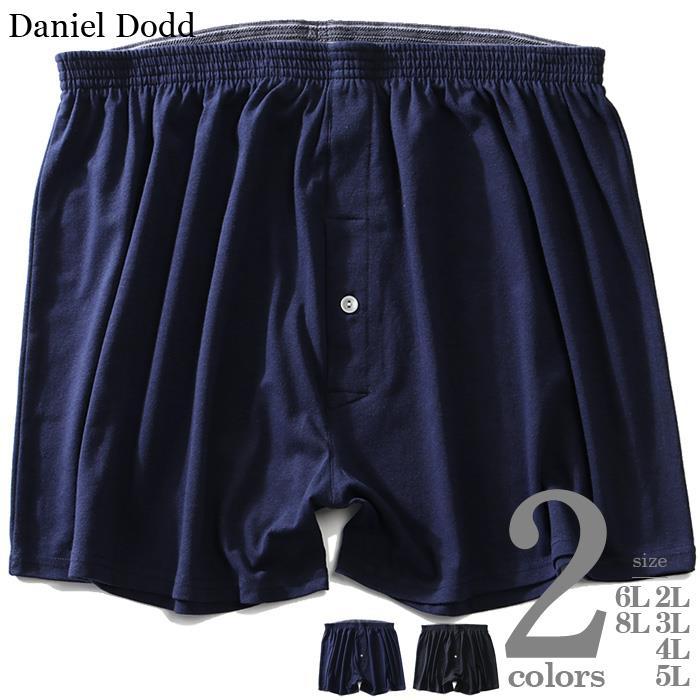 大きいサイズ メンズ DANIEL DODD 前開き 総柄 ニット トランクス パンツ 肌着 下着 azup-209024