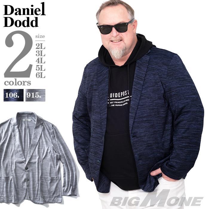 大きいサイズ メンズ DANIEL DODD カチオン カット ジャケット 春夏新作 azcj-200134