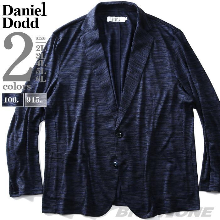大きいサイズ メンズ DANIEL DODD カチオン カット ジャケット azcj-200134
