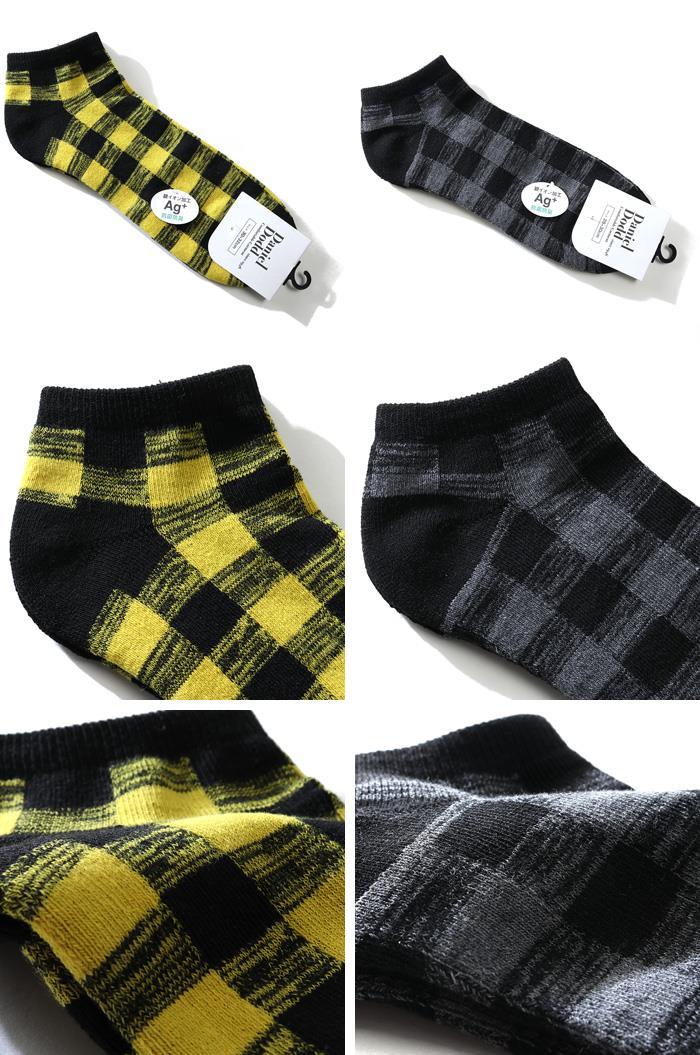 大きいサイズ メンズ DANIEL DODD 抗菌防臭 チェック柄 スニーカー ソックス 靴下 azsk-209026