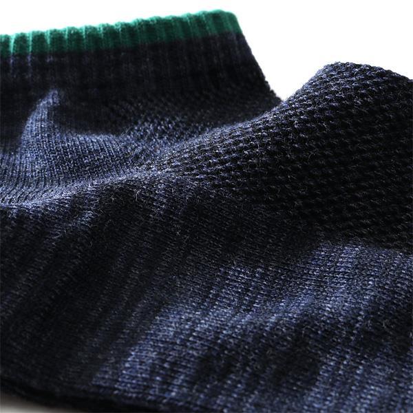大きいサイズ メンズ DANIEL DODD 抗菌防臭 スニーカー ソックス 靴下 azsk-209031