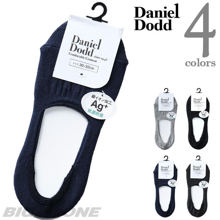 大きいサイズ メンズ DANIEL DODD 抗菌防臭 フットカバー ソックス 靴下 春夏新作 azsk-209036