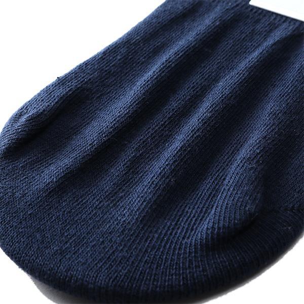 大きいサイズ メンズ DANIEL DODD 抗菌防臭 フットカバー ソックス 靴下 azsk-209036