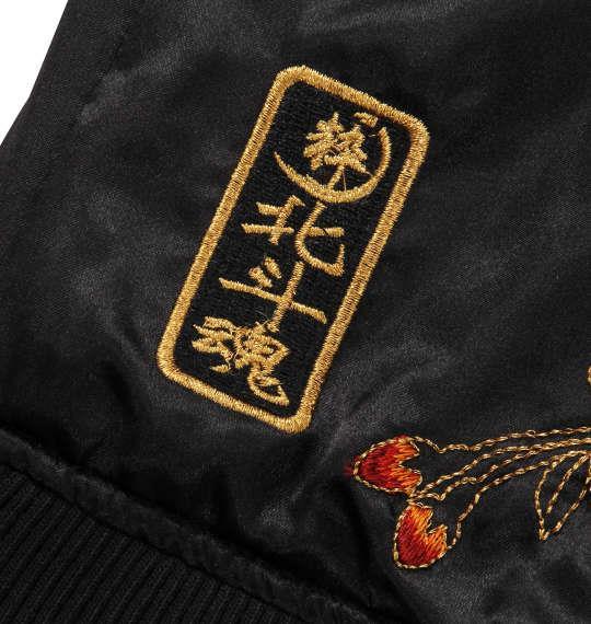 大きいサイズ メンズ 絡繰魂 × 北斗の拳 最期の リバーシブル スカジャン ブラック × ゴールド 1273-0150-1 3L 4L 5L 6L
