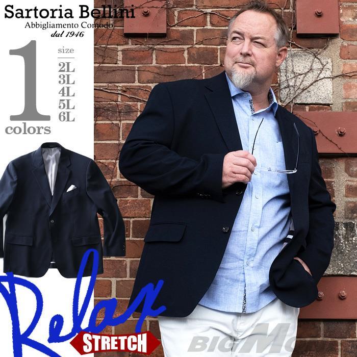 大きいサイズ メンズ SARTORIA BELLINI シングル 2ツ釦 ストレッチ 紺 ブレザー azj32s20z95