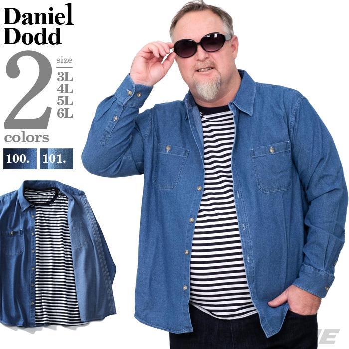シャツ割 大きいサイズ メンズ DANIEL DODD 長袖 スラブ デニム アンサンブル レギュラー シャツ 285-200107