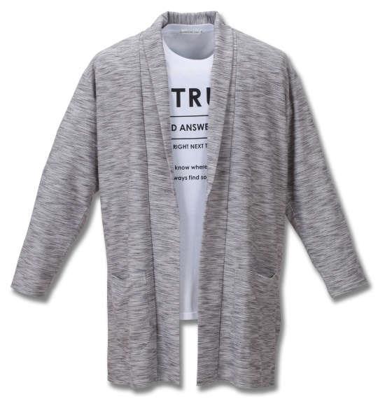 大きいサイズ メンズ launching pad スラブ リップル コーディガン + 半袖 Tシャツ グレー杢 × ホワイト 1258-0150-1 3L 4L 5L 6L