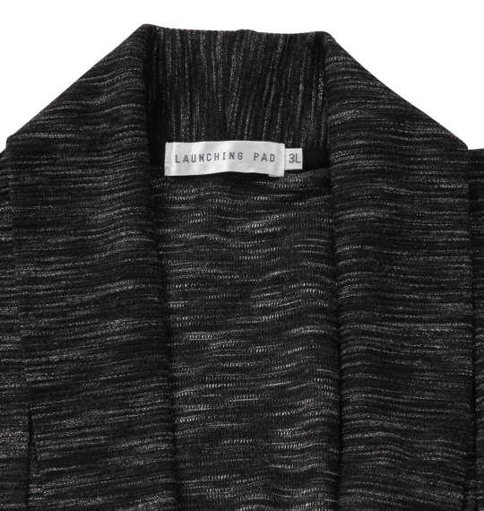 大きいサイズ メンズ launching pad スラブ リップル コーディガン + 半袖 Tシャツ ブラック杢 × ホワイト 1258-0150-2 3L 4L 5L 6L
