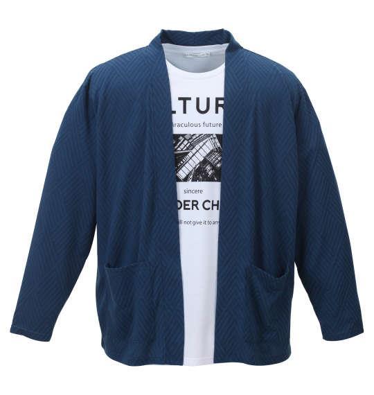 大きいサイズ メンズ launching pad ダイヤ柄 ジャガード 釦レス カーディガン + 半袖 Tシャツ ダークブルー × ホワイト 1258-0151-1 3L 4L 5L 6L