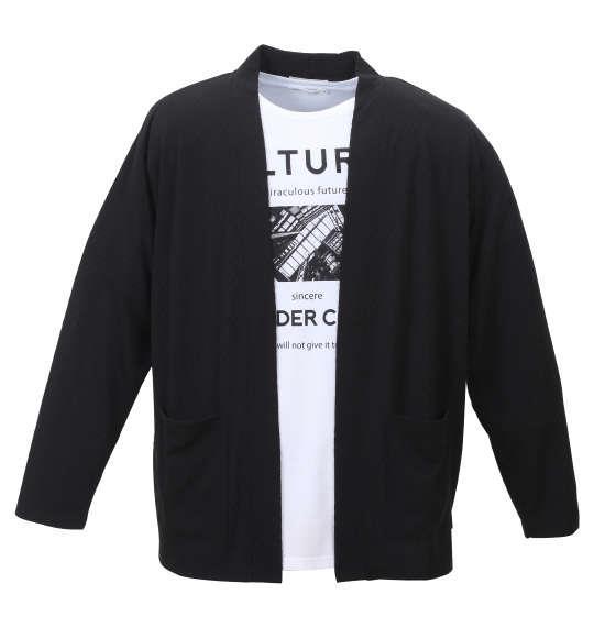 大きいサイズ メンズ launching pad ダイヤ柄 ジャガード 釦レス カーディガン + 半袖 Tシャツ ブラック × ホワイト 1258-0151-2 3L 4L 5L 6L