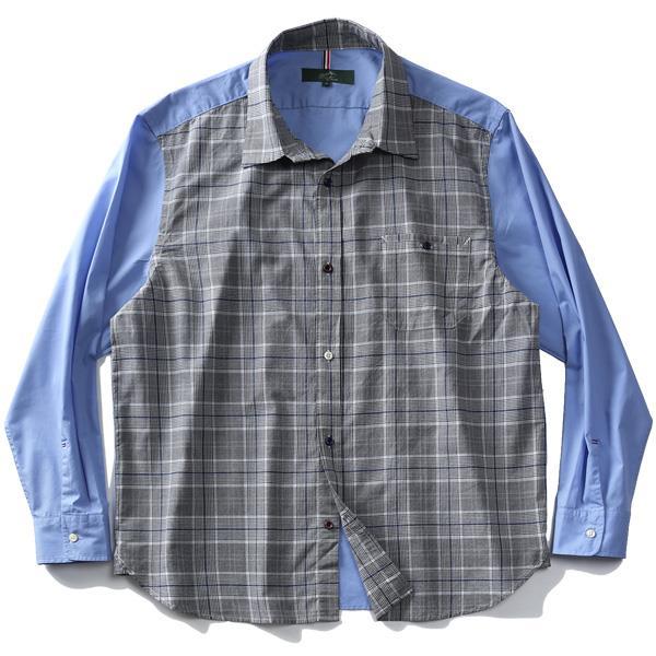 シャツ割 大きいサイズ メンズ Bowerbirds Works 長袖 前身 チェック 切替 ブロード シャツ azsh-200118