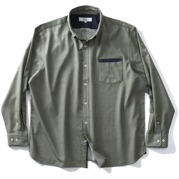 シャツ割 大きいサイズ メンズ DANIEL DODD 長袖 ドビー ポケット デザイン ボタンダウン シャツ azsh-200123