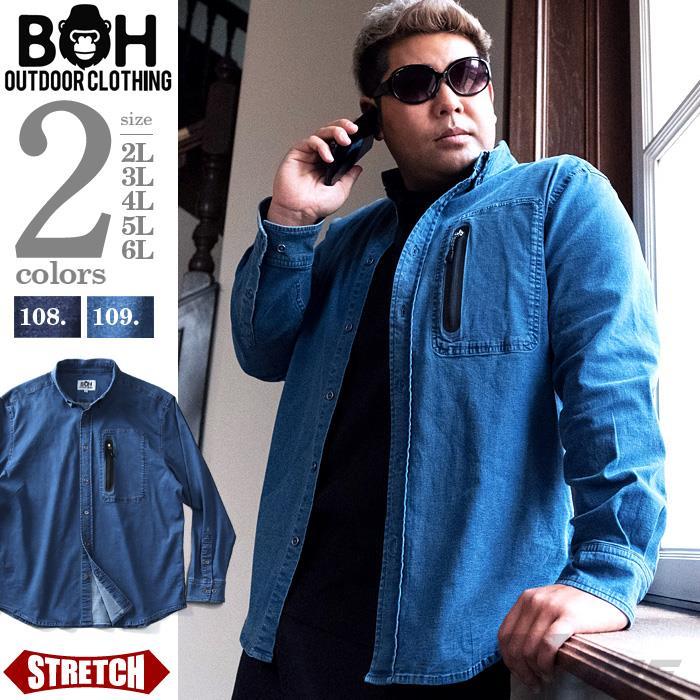 大きいサイズ メンズ BH ビィエイチ 長袖 ストレッチ デニム デザイン シャツ 春夏新作 bh-sh200115