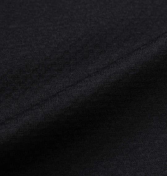 大きいサイズ メンズ LE COQ SPORTIF ソロテックス スウェット ロングパンツ ブラック 1276-0101-2 2L 3L 4L 5L 6L