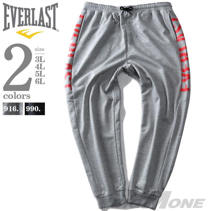 大きいサイズ メンズ EVERLAST セットアップ スウェット パンツ 春夏新作 elc01300b