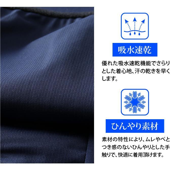 大きいサイズ メンズ EVERLAST 吸水速乾 セットアップ ナイロン ジャケット 春夏新作 elc01902b
