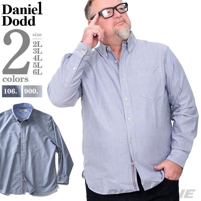 大きいサイズ メンズ DANIEL DODD 長袖 カラーチェーンステッチ オックスフォード ボタンダウン シャツ 春夏新作 azsh-200121 緊急セール