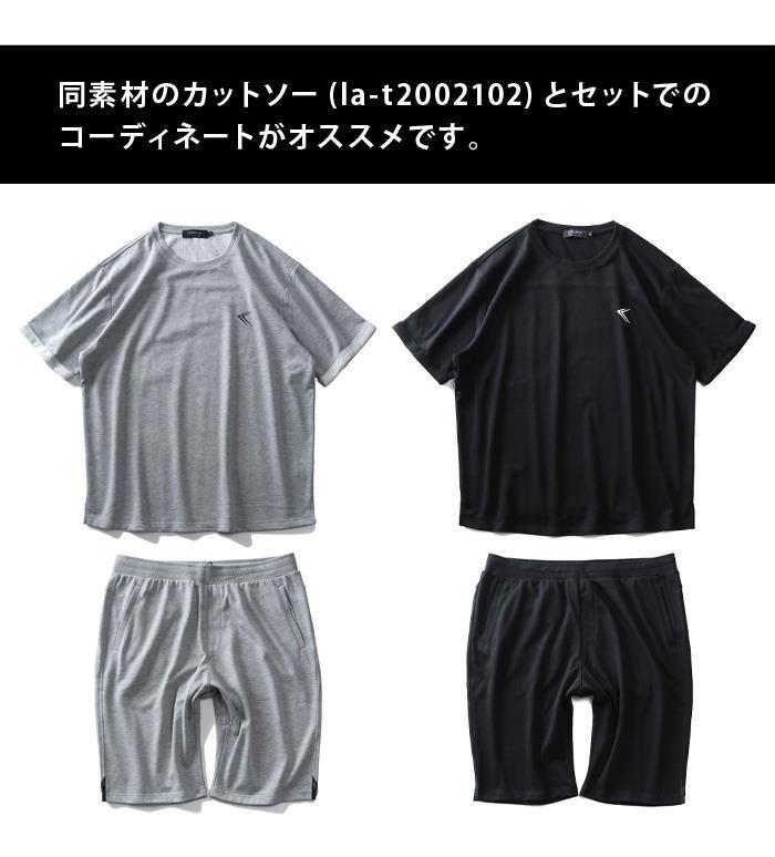 大きいサイズ メンズ LINKATION セットアップ 裏毛 ショートパンツ アスレジャー スポーツウェア la-sp200201