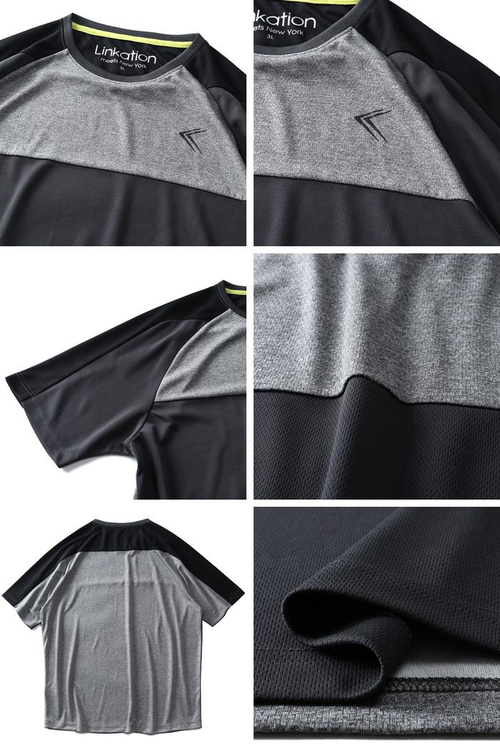 大きいサイズ メンズ LINKATION 吸汗速乾 ラグランスリーブ DRY 半袖 Tシャツ アスレジャー スポーツウェア la-t2002103