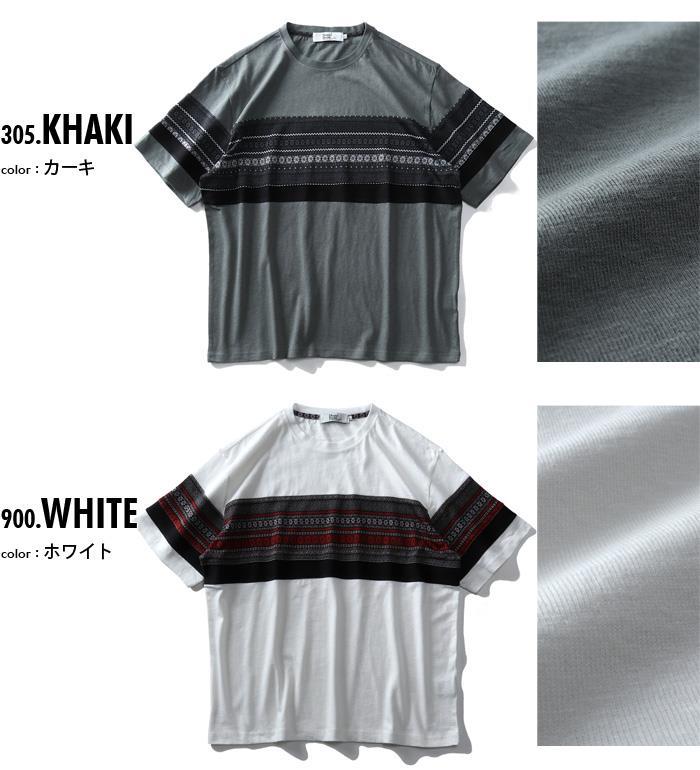 大きいサイズ メンズ DANIEL DODD 切替 デザイン 半袖 Tシャツ azt-200277
