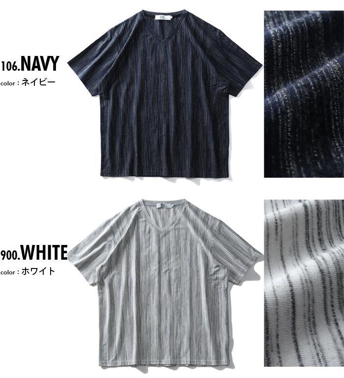 大きいサイズ メンズ DANIEL DODD 杢系 ランダム ストライプ Vネック 半袖 Tシャツ azt-200279