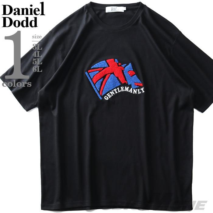 【sb0511】【pd0525】大きいサイズ メンズ DANIEL DODD サガラ刺繍 半袖 Tシャツ GENTLEMANLY azt-200288