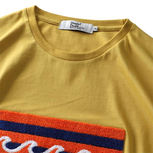 大きいサイズ メンズ DANIEL DODD サガラ刺繍 半袖 Tシャツ HOW'S THE WAVES? azt-200289