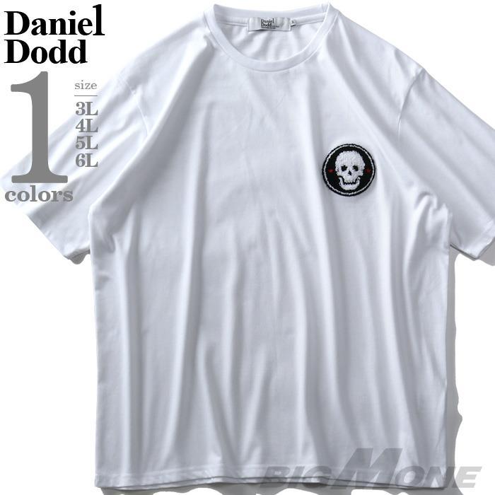 【sb0511】【pd0525】大きいサイズ メンズ DANIEL DODD サガラ刺繍 半袖 Tシャツ azt-200290