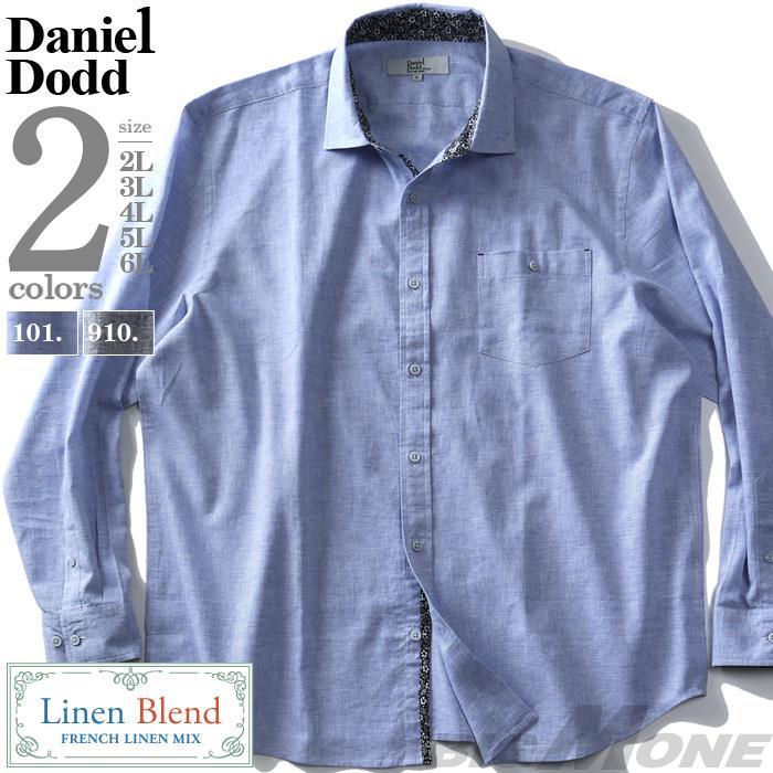 シャツ割 大きいサイズ メンズ DANIEL DODD 長袖 綿麻 ハケメ ワイドカラー シャツ azsh-200124