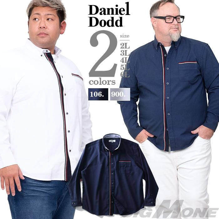 シャツ割 大きいサイズ メンズ DANIEL DODD 長袖 前立て ニット 切替え ボタンダウン シャツ azsh-200126