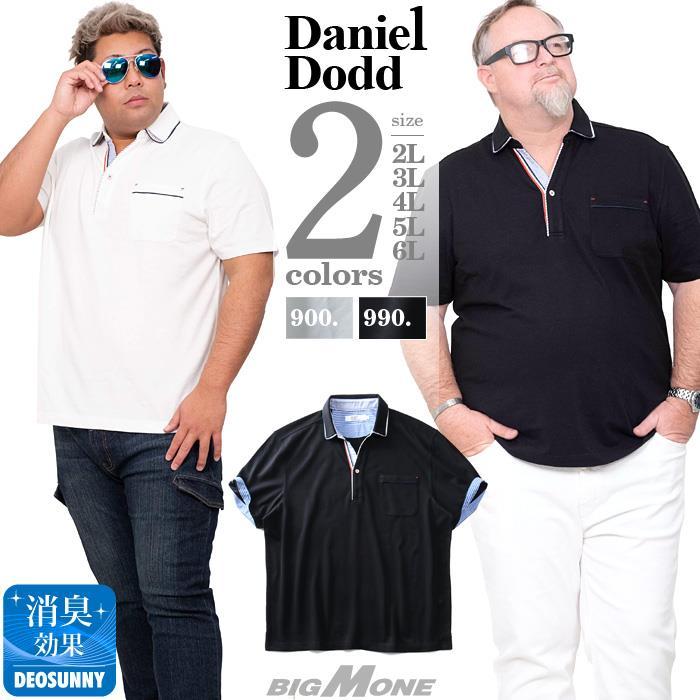 大きいサイズ メンズ DANIEL DODD デザイン スキッパー 半袖 鹿の子 ポロシャツ 春夏新作 azpr-200273 緊急セール