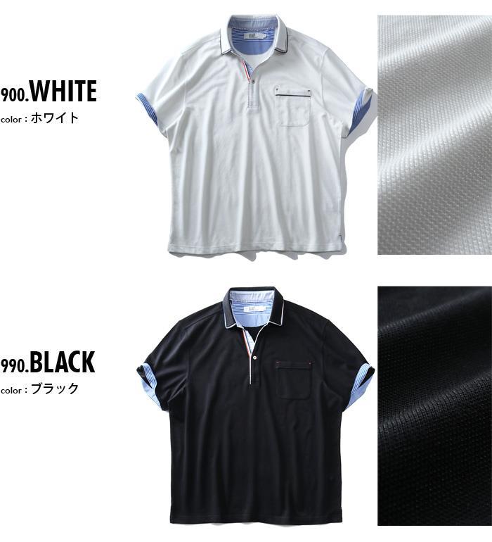 大きいサイズ メンズ DANIEL DODD デザイン スキッパー 半袖 鹿の子 ポロシャツ azpr-200273 緊急セール