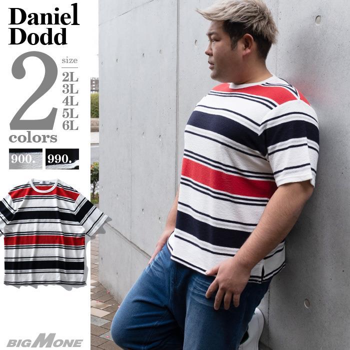 大きいサイズ メンズ DANIEL DODD パイル ボーダー 半袖 Tシャツ 春夏新作 azt-200281 緊急セール